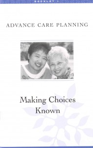 Making Choices Known Cover