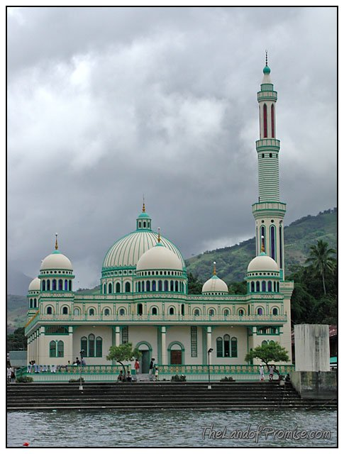 bacolod muslim The mobile passport application is now in the city of smiles in line with bacolod's 80th charter  fate as that of the autonomous region in muslim .
