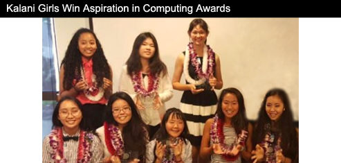 Kalani Girls Win Aspiration in Computing Awards