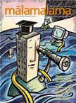 Malamalama cover, January 2000