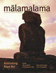 Malamalama cover, January 2005