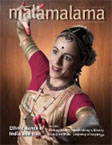 Malamalama cover, January 2008