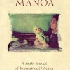 Winter 1995 cover of Manoa: A Pacific Journal of International Writing