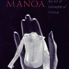 Summer 1996 cover of Manoa: A Pacific Journal of International Writing