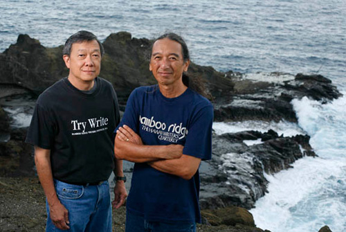 Darrell Lum and Eric Chock revisit Bamboo Ridge