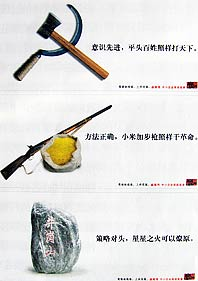 print advertising from China