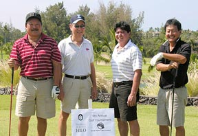 Arnold Asato, Gary Paik, Paul Gushiken and John Oshima on golfcourse