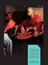 UH Press Asian Studies book catalog