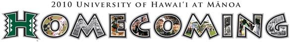 University of Hawaii at Manoa Homecoming banner