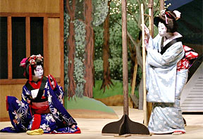 Scene from Nozaki Village, a kabuki production produced in 2004 at UH Manoa
