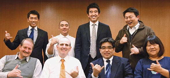 group shot of UH alumni in Japan