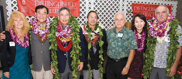 group shot of distinguished Hilo alums