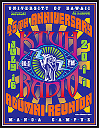 colorful KTUH reunion poster