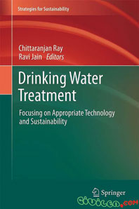 Drinking Water Treatment bookcover