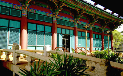 Colorful Korean Studies Building on the University of Hawaii at Manoa campus