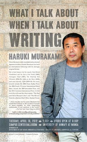 Haruki Murakami event poster