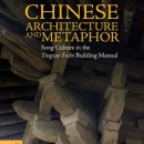 Chinese architectural writing detailed in new book