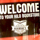 Bigger, better bookstore at UH Hilo