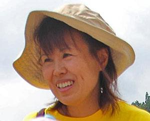 Yuko Nishiyama