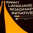 UH leads initiative to build state's multilingual workforce