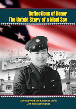 nisei-spy-cover