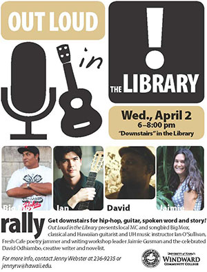Out Loud in the Library! flyer