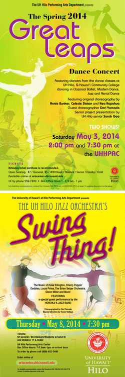 hilo-dance-poster