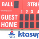 KTA sponsors new UH Hilo softball scoreboard