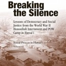Breaking the Silence explores Honouliuli history