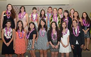 2014 Regents Scholars