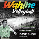 Coach Shoji looks back at 40 years of Wahine volleyball