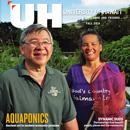 Coach's corner, aquaponics and more in UH magazine