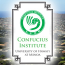 Sustainable growth of Confucius institutes focus of upcoming conference