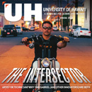 UH Magazine's spring issue online now