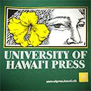 UH Press Bookshop now open at Hamilton Library