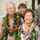 Takeyama $1 million gift supports UH West Oʻahu creative media