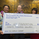 Kapiʻolani CC's Lunalilo Scholars Program receives $90,000 gift