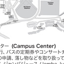Japanese language students create UH Manoa Japanese campus map