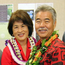 Governor David Ige welcomed at UH West Oʻahu