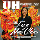 Chinese millennials, high fliers and more in UH Magazine