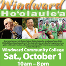 Windward Hoʻolauleʻa 2016: A free, family-friendly festival