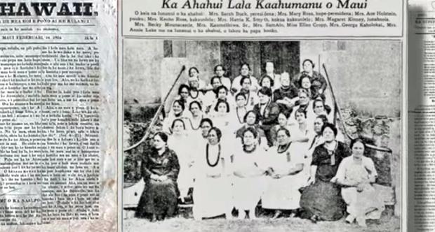 historic Hawaiian newspaper article