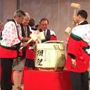 New UH international agreement with Tsuzuki Education Group