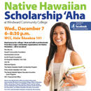 Native Hawaiian Aha scholarship event hosted by Windward CC