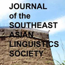 UH Press presents new open-access content for language scholars