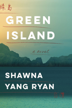 Green Island bookcover