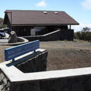 No significant impact found from proposed improvements to Maunakea visitor center
