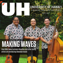Young artists revitalizing Hawaiian music featured in UH Magazine