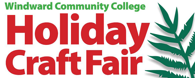 Windward Community College Holiday Craft Fair banner