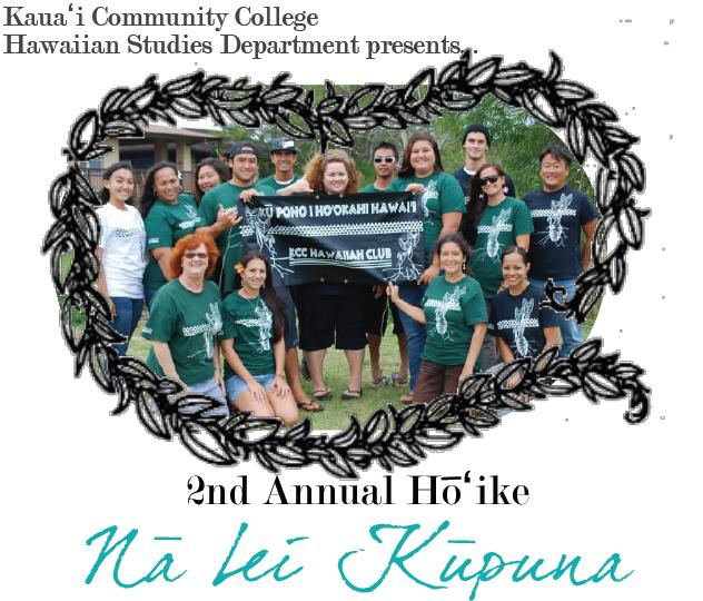"hawaiian studies Who can deny the wisdom of following a path laid by our ancestors hawaiian studies program history the hawaiian studies program (hsp) was established by the doe in 1980 to implement the 1978 state constitutional amendment that mandated that the ""state shall promote the study of hawaiian culture, history and language"" (article x."